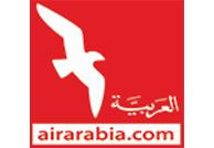 Air Arabia Maroc Uçak Bileti