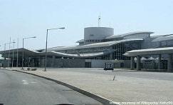 Abuja Havalimanı
