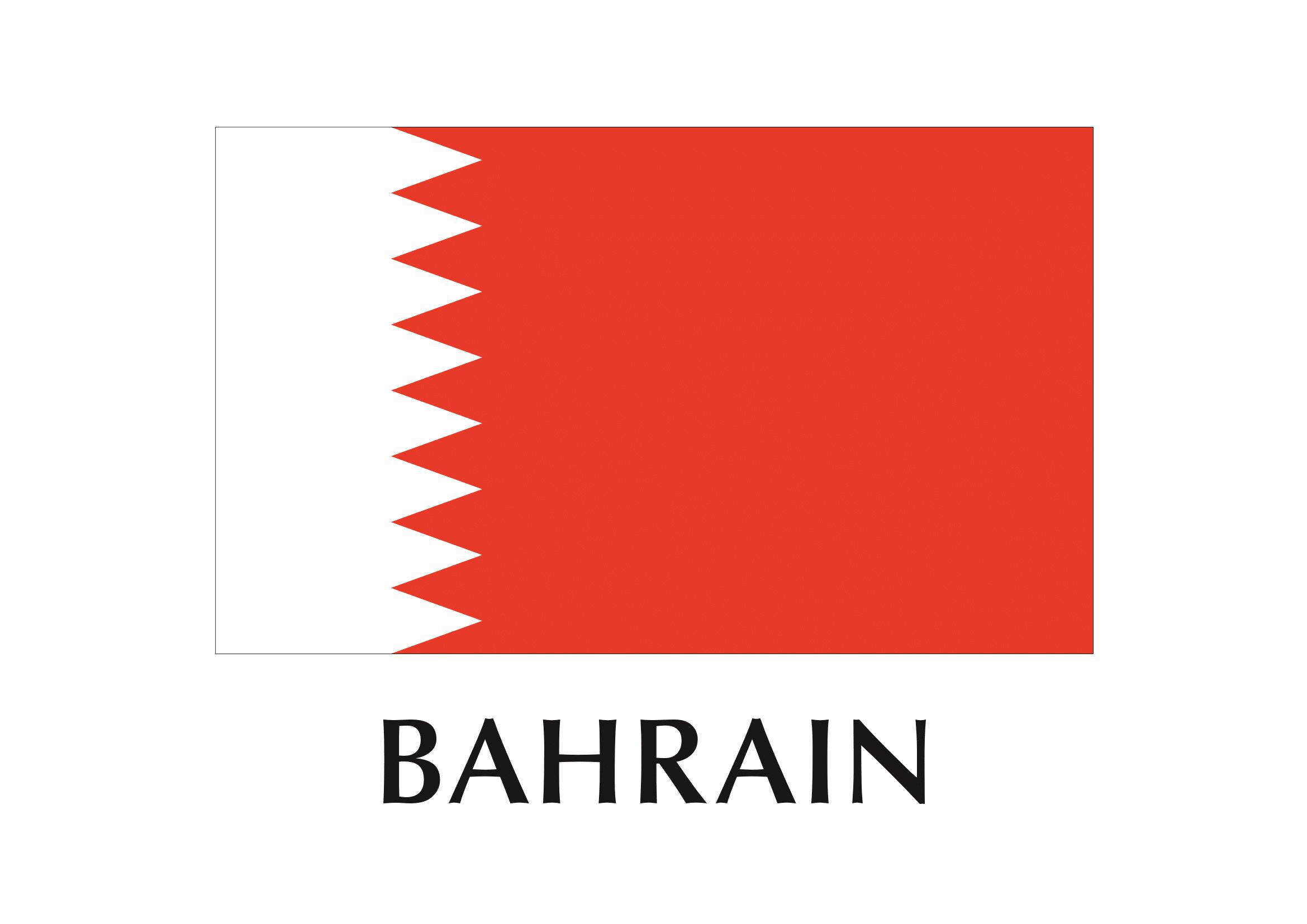 Bahreyn