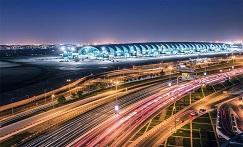 Dubai Intl Uçak Bileti
