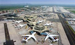 Frankfurt Main Havalimanı