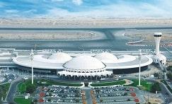 Sharjah Airport Uçak Bileti