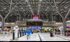 Stuttgart Airport Uçak Bileti